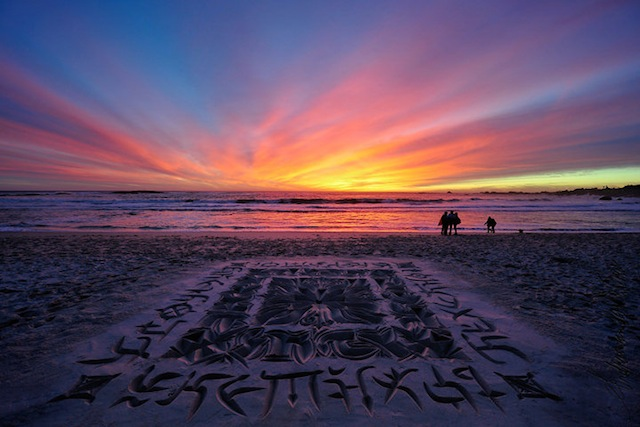 Amazing-Beach-Calligraphy5
